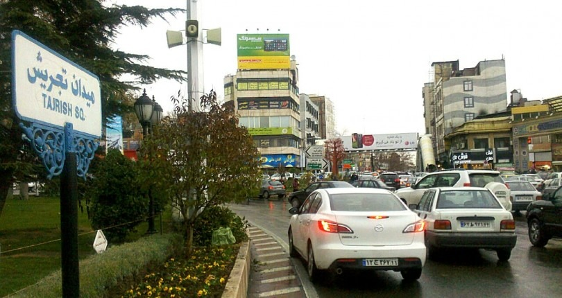 Tajrish Neighborhood