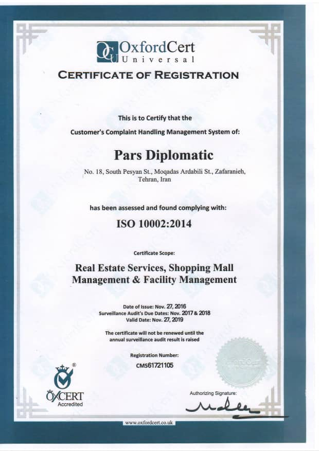 ISO10002 Certification Pars Diplomatic