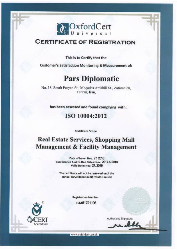 ISO10004 Certification Pars Diplomatic