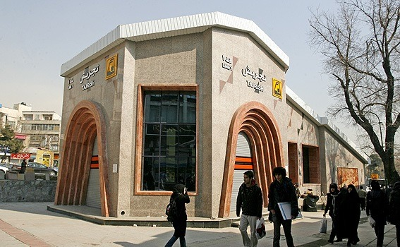 Tajrish Metro Station Zafaraniyeh Tehran